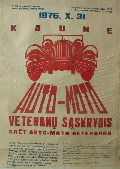 plakatas_1976_a